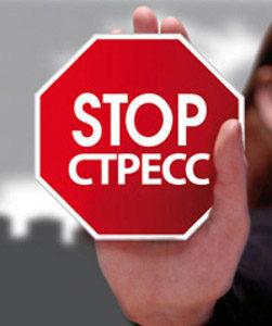 /home/dimp/domains/mzz.com.ua/public html/files/2016/05/stop 1